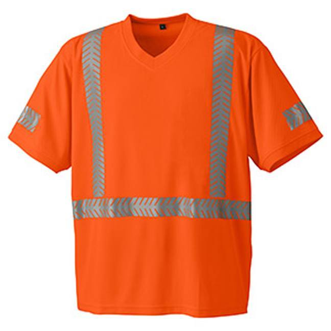 Pioneer 6900 Ultra-Cool Ultra-Breathable Safety Shirt